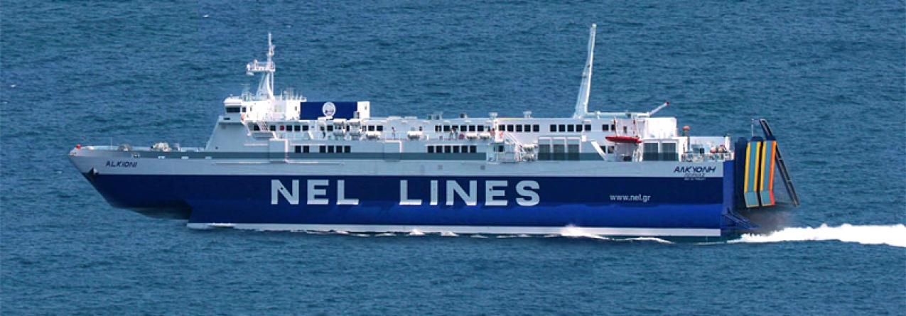 Alkioni novo navio para a Atlânticoline e que substituirá o Hellenic Wind