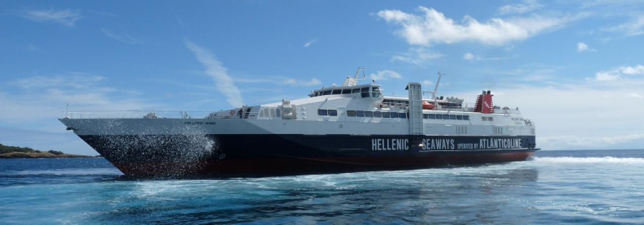Projeto Ler no Atlântico começa em maio nos navios da Atlânticoline