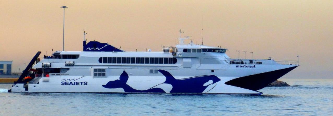 Atlanticoline aluga navio com histórico de avarias (som)